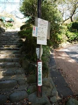 #20131016-03-こども遊園地.JPG